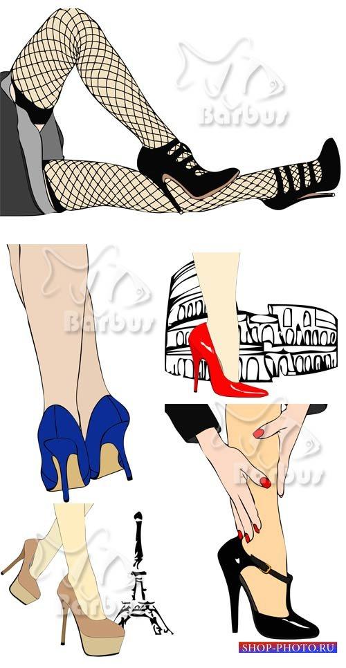 Legs high-heeled / Ножки на высоких каблуках
