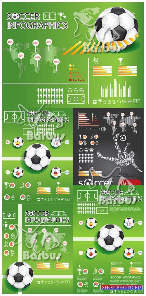 Soccer infographics / Футбол - инфографика