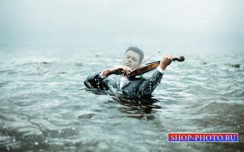 Шаблон для фотошоп - Скрипач в воде