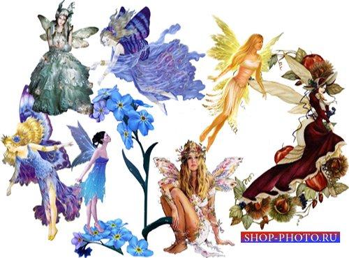 Клипарт - Романтичные феи