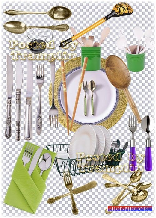 Кухонные приборы – Вилки, ложки, подставки, тарелки и половники