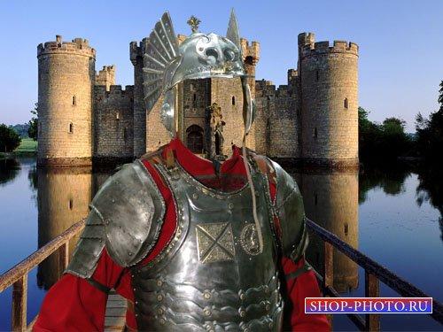 Шаблон для мужчин - Храбрый воин у замка