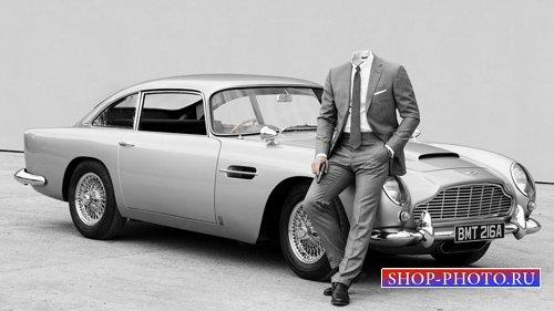 Шаблон для фотомонтажа - Около с известным авто Aston Martin