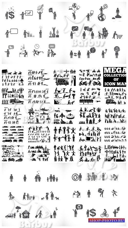 Pictograms of working people 5 / Пиктограммы работающих человечков 5
