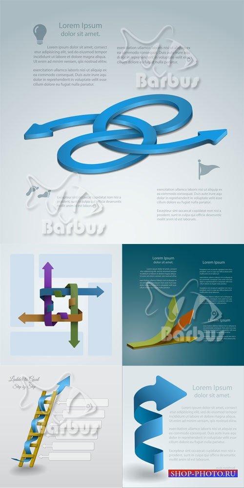 Infographic illustration with stacked arrows / Инфографика с оригинальными  ...