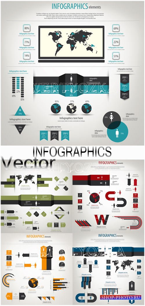 Векторный набор для создания инфографики / Vector set for the creation of i ...