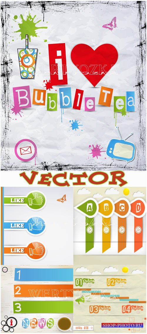 Цветные векторные элементы для дизайна / Color elements in the vector