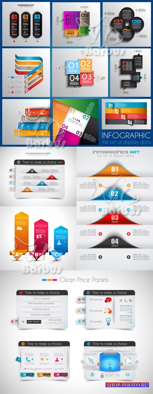 Infographic design template with paper tags / Инфографика дизайн шаблоны с  ...