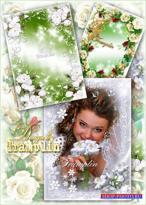 Набор цветочных рамок – Цветы как бабочки, а бабочки, как мы