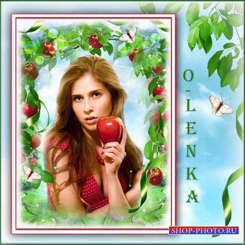 Рамка для фотошопа - Наливное яблочко