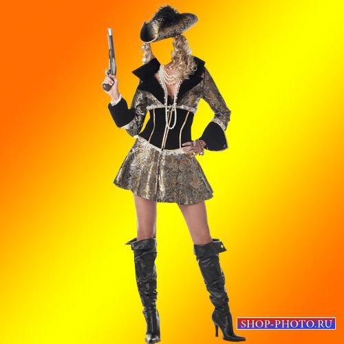 Женский костюм для фотошопа - Прекрасная разбойница с оружием