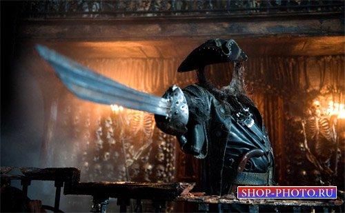 Мужской шаблон - Капитан пиратского корабля