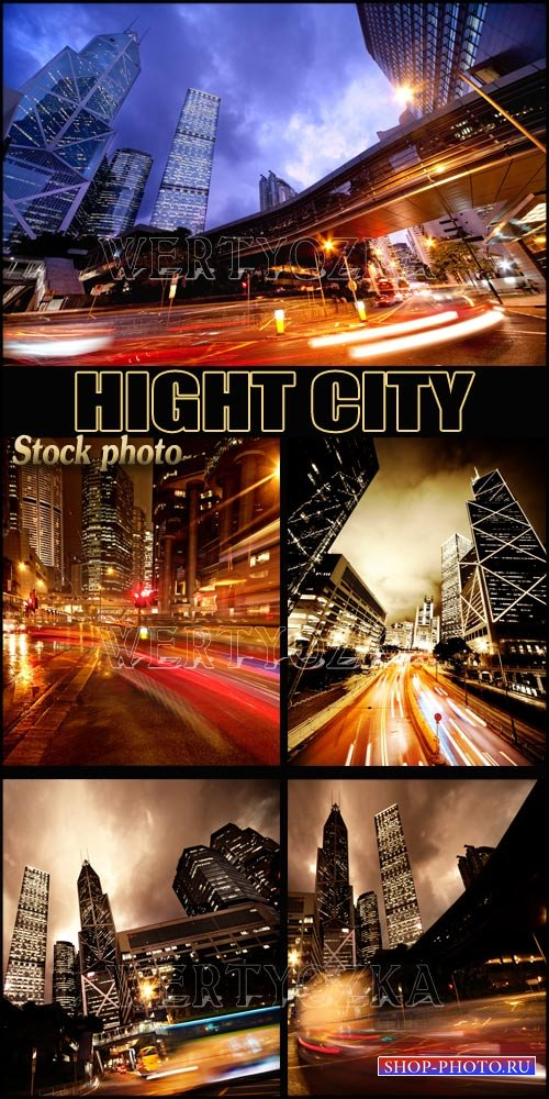 Ночной город / Night city - Raster clipart