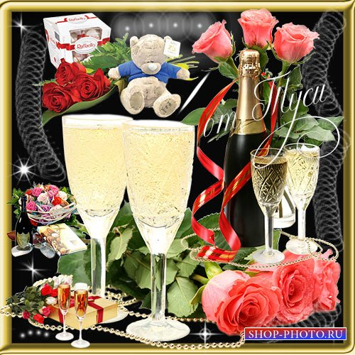 Клипарт – Ночь счастья, шампанского и цветов - 4