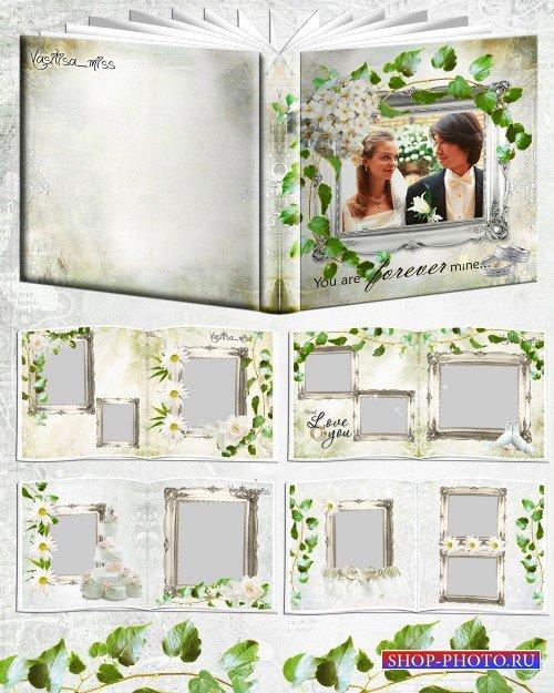 Свадебная фотокнига - Ромашки, розы и любовь