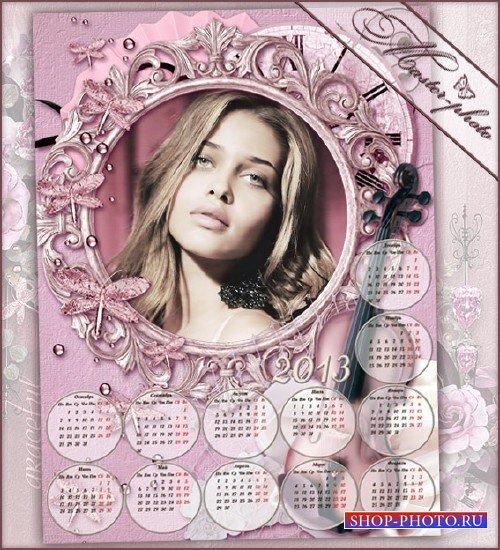 Рамка календарь для фотошопа - Любимая мелодия