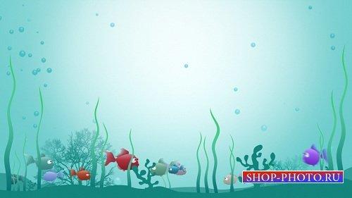 HD футаж Анимированные рыбки