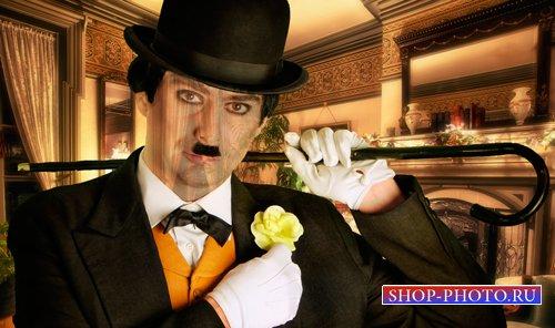 Шаблон для фотошопа  - Чарли Чаплин