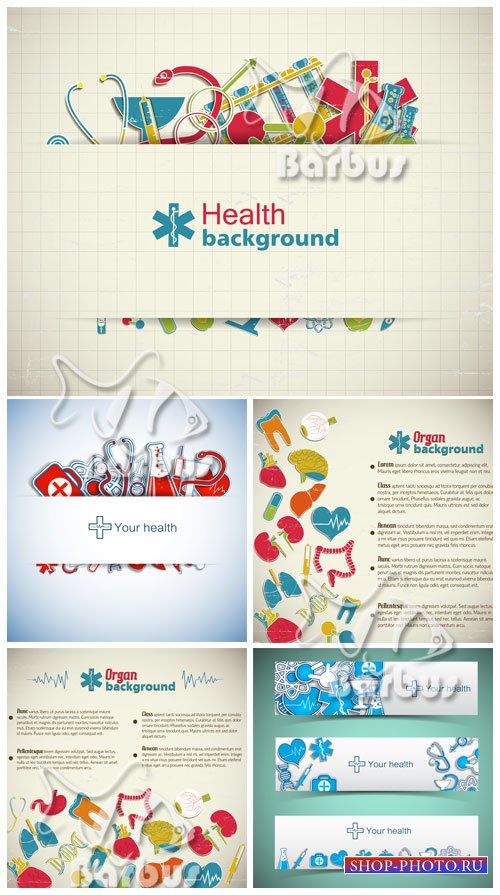 Medical banners and backgrounds / Медицинские баннеры и фоны