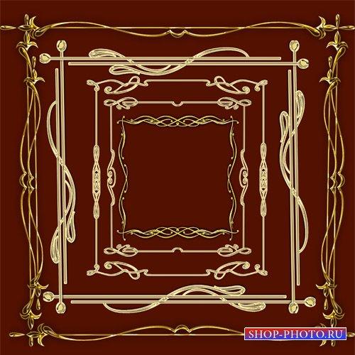 Клипарт - Элегантные рамочки