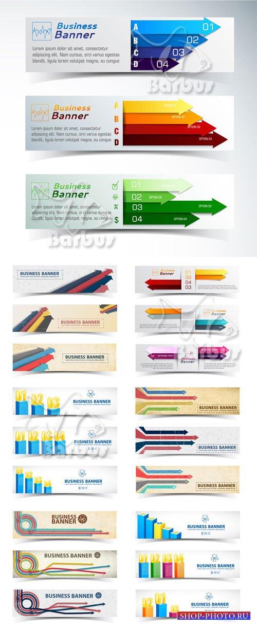 Business banners / Бизнес баннеры
