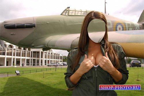 Женский шаблон - Шикарная летчица в форме у самолета