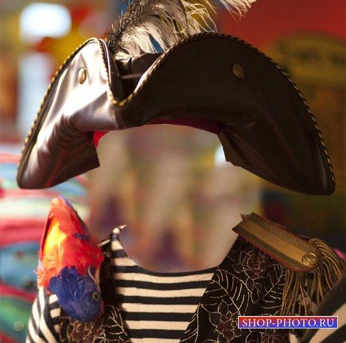 Пират с попугаем - шаблон для фотошопа