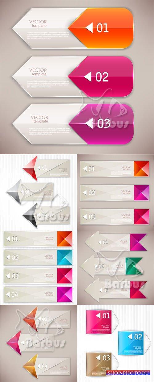Colorful bookmarks and arrows for text / Цветные закладки и стрелки для тек ...