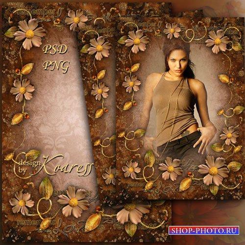 Женская рамка для фотошопа в золотисто-коричневых тонах - Аромат специй