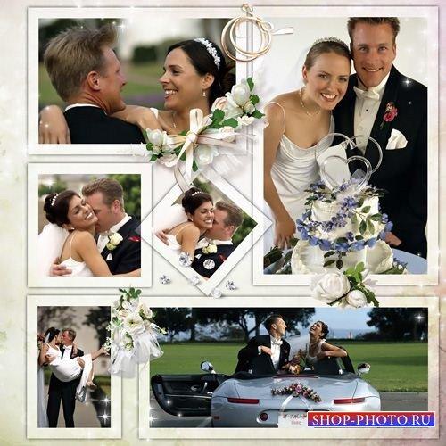 Свадебная рамка-коллаж для фото – Розы, кольца, банты, алмазы