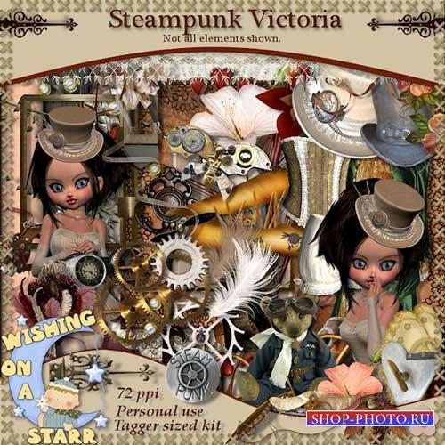 Интересный скрап-набор - Экстравагантная Виктория