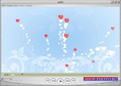 Романтический футаж - Летящие сердца