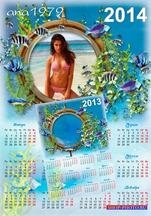 Календарь на 2013 и 2014 год – Отличный отпуск