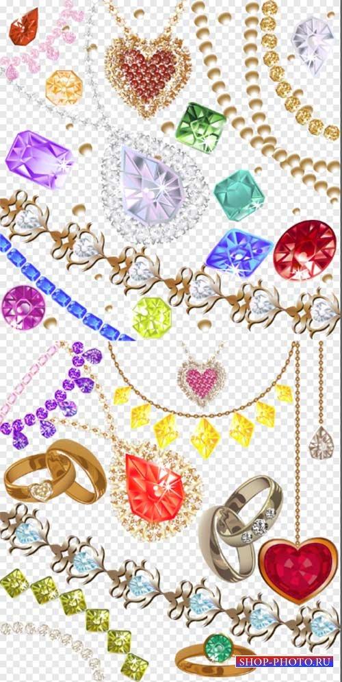 Клипарт - Украшение кольца подвески бриллианты на прозрачном фоне