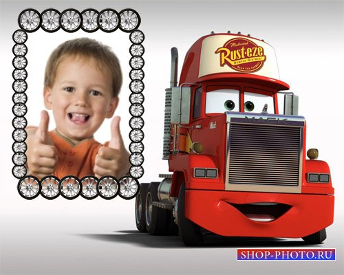 Рамка для фото - Тачки, грузовик Мак
