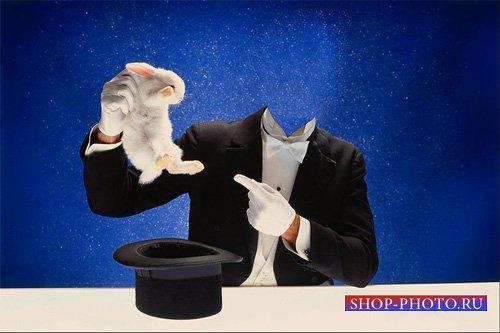 Мужской шаблон - Маг и хороший кролик