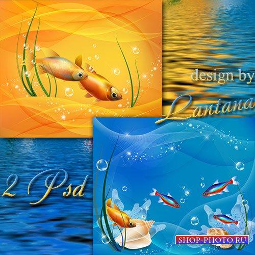 PSD исходники - На дне морском в подводном царстве рифов
