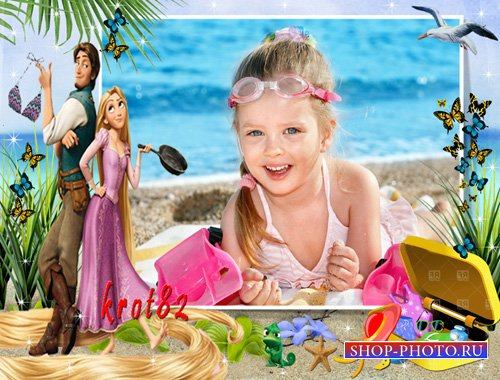 Детская морская рамка – Отдых на море вместе с Рапунцель
