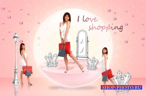 PSD исходник - Я люблю ходить по магазинам