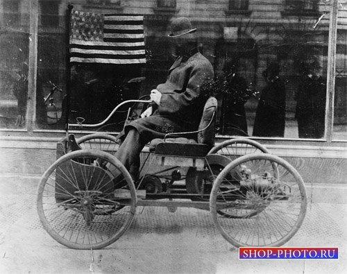 Шаблон мужской - Первая машина и ее владелец