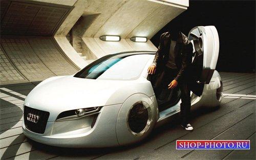 Шаблон для photoshop - Выходя из новенькой Audi