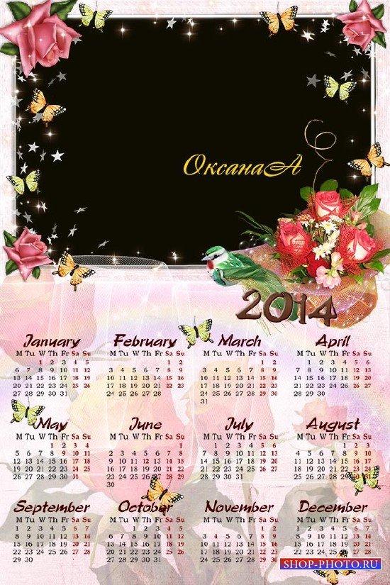Календарь на 2013 и 2014 годы – Пархание бабочек