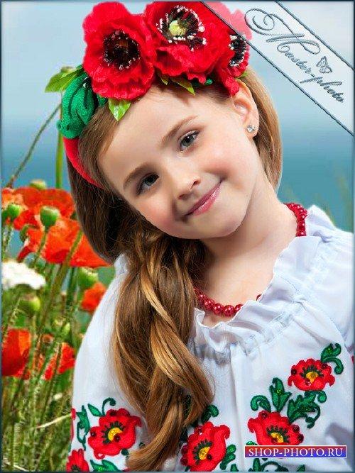 Детский шаблон для photoshop - Маковая принцесса