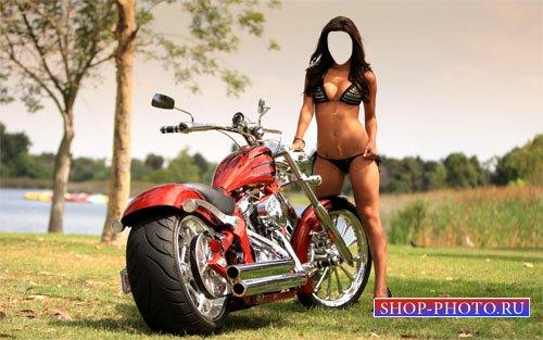 Шаблон женский - Роскошная девушка рядом с мотоциклом