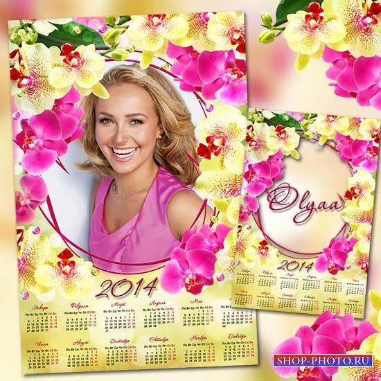 Цветочный календарь с розовыми и желтыми орхидеями на 2014 год