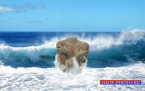 Женский шаблон - Русалка на волнах