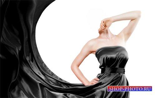 Шаблон женский - В шикарном черном платье
