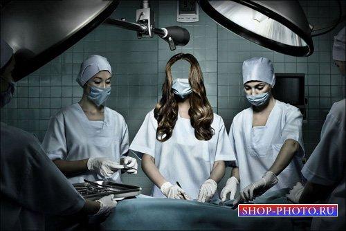 Шаблон для девушек - Врач хирург