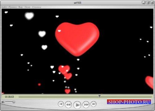 Романтический футаж с альфаканалом - Дорогие сердца