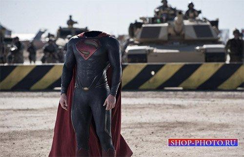 Шаблон для фотомонтажа - В костюме superman